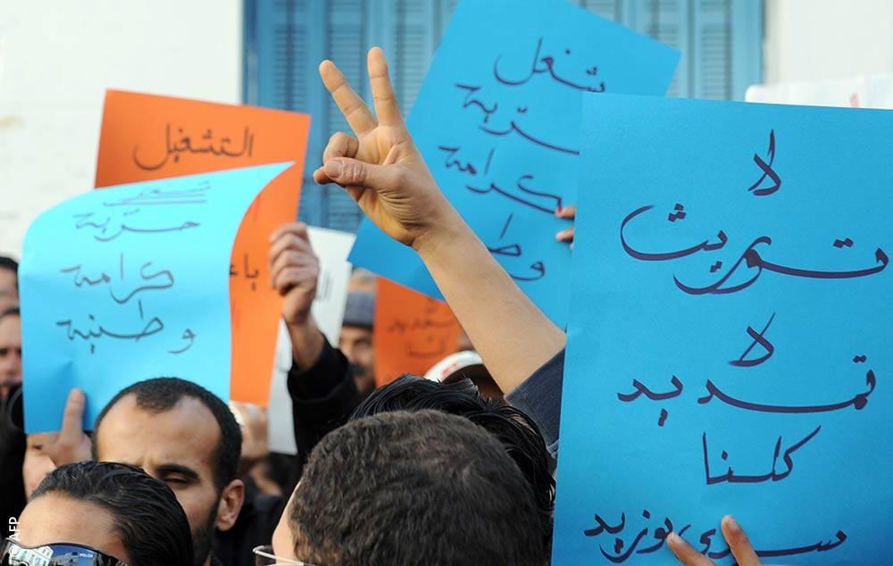 الثورة التونسية، محمد البوعزيزي