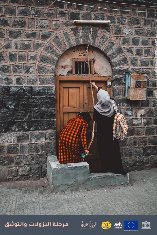 المباني التراثية، العمارة، عدن، اليمن