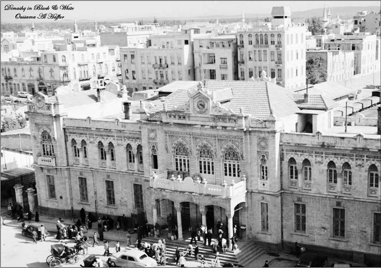 محطة الحجاز بدمشق عام 1953