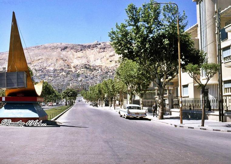 شارع أبو رمانة عام 1961