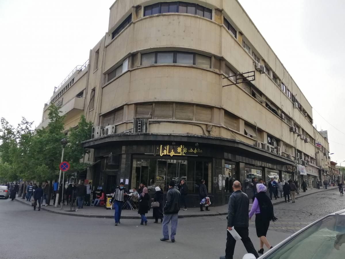 مقهى الهافانا وسط دمشق