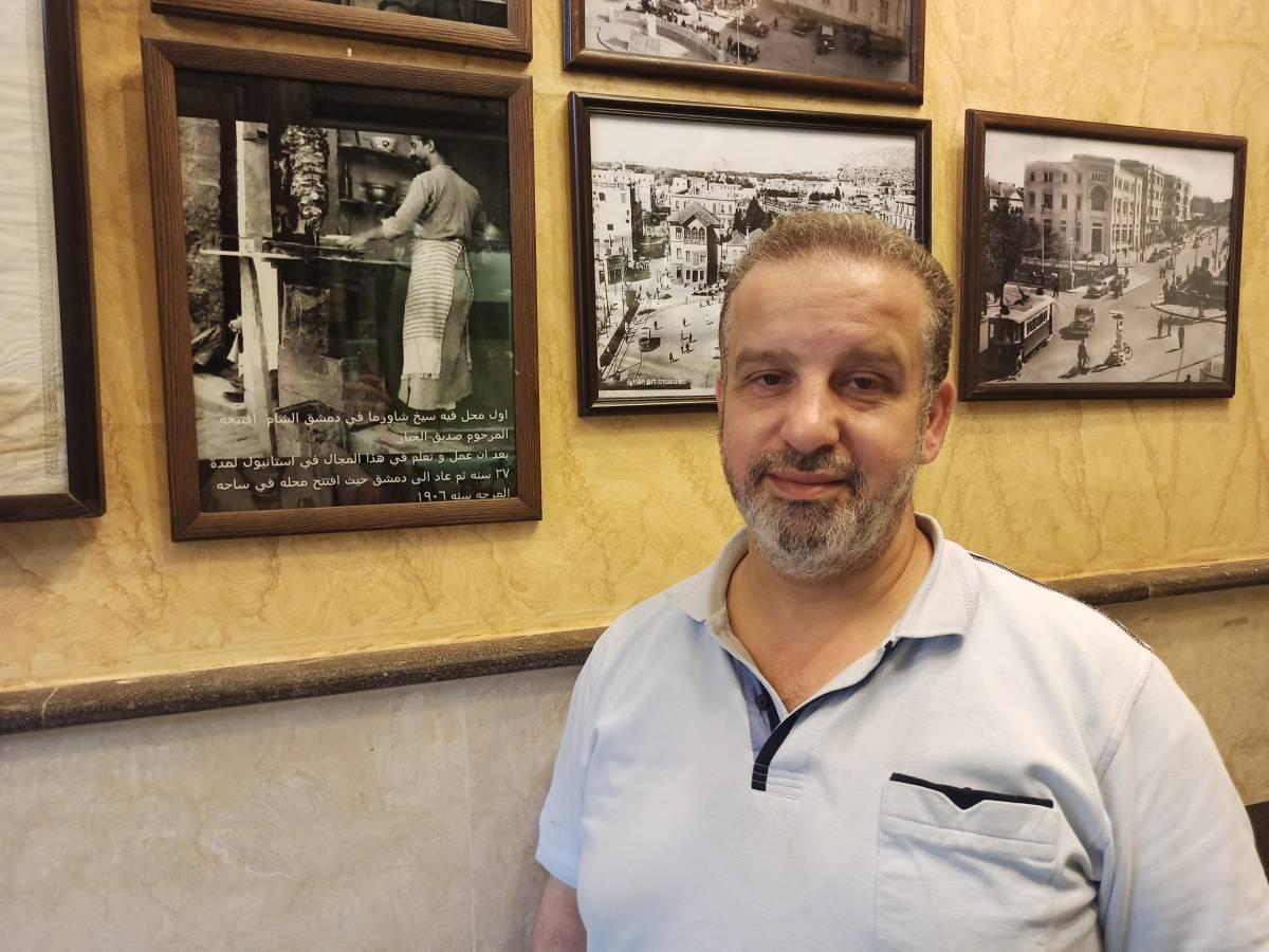 شاورما الصديق في دمشق