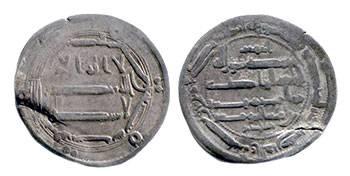 عملة من العصر العباسي ضربت فى بغداد سنة 170 هـ/786 م
