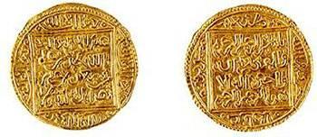 عملة الموحدين ضربت بالاندلس في عهد عبد المؤمن بن علي أول خليفة لدولة الموحدين
